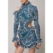 женское платье Новое цветочным