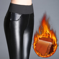 Hot Sale Fashion Women T Tights PU Leather Beauty Skinny Sexy Cashmere Women Tights Leg Warters