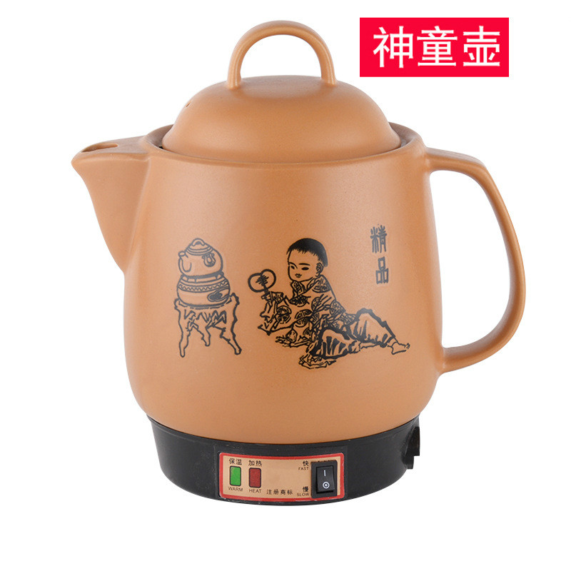 Medicine pot automatic separate electric medicine pot ceramic decoction pot health care pot Electric kettles 4L automatic decocting pot chinese medicine pot medicine casserole ceramic electronic medicine pot medicine pot electric kettle