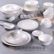 The black cloud net 30 Jingdezhen ceramic tableware bowl dish bowl European bone china porcelain relief suit