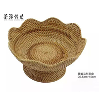 Chayuanchuanshi Pure rattan handmade Fruit Plates Stand Pastry Tray Candy Dishes Cake Desserts Party Home Decoration