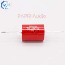 цена PAPRI 12UF 400VDC Axial MKP DIY Audio Grade Capacitor For HiFi Tube Guitar Amplifier  Lot/1PCS онлайн в 2017 году