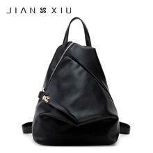 Jianxiu творческих складной Треугольники искусственная кожа женщины рюкзак модные Школьные ранцы для девочек-подростков путешествия Рюкзаки A297