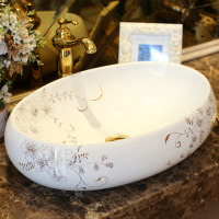 Chinese ceramic art basin oval flower basin bathroom wash basin wash basin LO621148