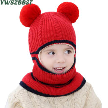 Thick Autumn Winter Children Hats Pom Pom Ball Hat Kids Beanies Cap Girls Boys Warm Wool Hooded Hat Baby Scarves Toddler Caps children autumn and winter warm clothes boys and girls thick cashmere sweaters