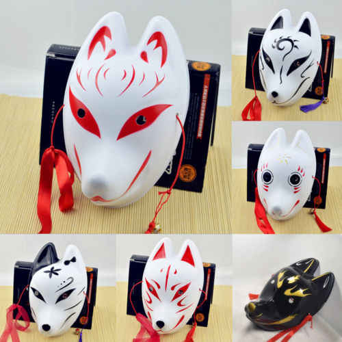 Detail Feedback Questions About New Halloween Pvc Japanese Fox Mask