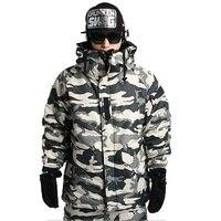 White Army Jacket