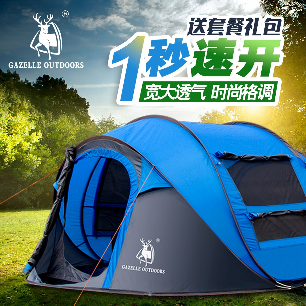 Emblem antelope tent outdoor 3-4 people throw speed throw open tent tent camping wind waterproof ship account 2 people fully aut otomatik çadır