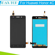 For Huawei Honor 4C / G Play mini Black Full LCD DIsplay + Touch Screen Digitizer Assembly