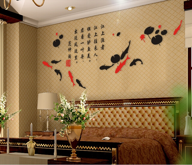 New arrival River fisherman Crystal three-dimensional wall stickers Chinese poetry tv background 3D wall decoration