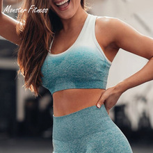 цена 2018 Women Sports Bra for Fitness Yoga Running Pad Cropped Top SportsWear Tank Tops Push Up Ombre Seamless Sports Bra Women