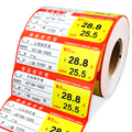 shelf label 95x38mm  red color Supermarket price label(no glue)