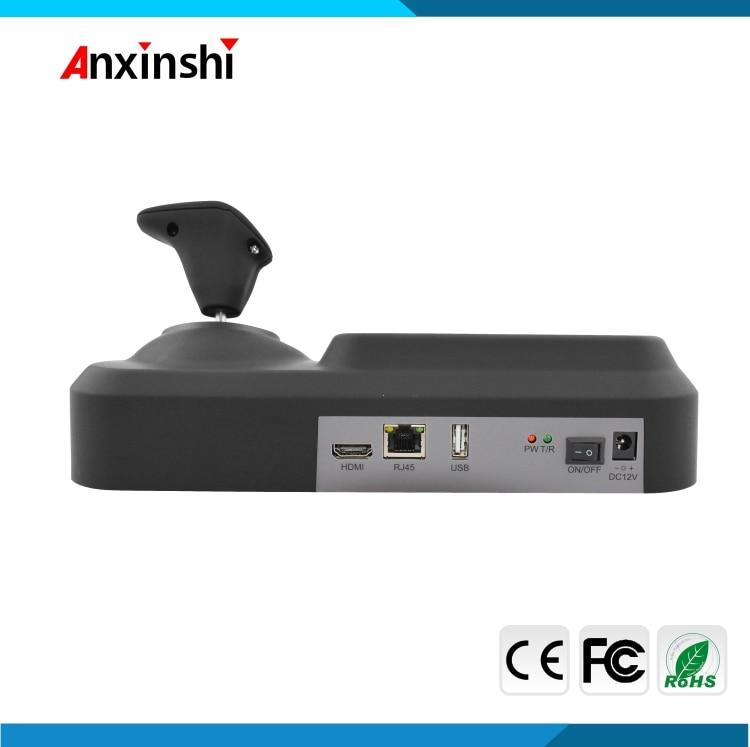 Горячий продукт 5 дюймов lcd IP PTZ камера клавиатура контроллер 3D Джойстик дисплей экран сетевой контроллер клавиатуры PTZ onvif - 5