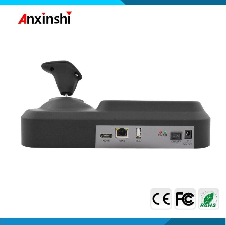 Producto caliente 5 pulgadas LCD IP PTZ teclado para cámara controlador 3D Joystick pantalla de visualización de red controlador de teclado PTZ onvif - 5