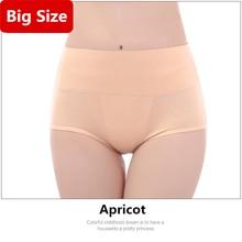 Briefs Big Size XXXL Cotton Underwear High Waist Women Intimates Pink Seamless Large Size Panties Briefs Panties For Plus Size