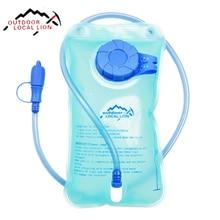 Местное Лев 1L/1.5L воды сумка Гидратация велосипедов рот воды мочевого пузыря Спорт на открытом воздухе Отдых Велоспорт Пешие прогулки мочевого пузыря сумки