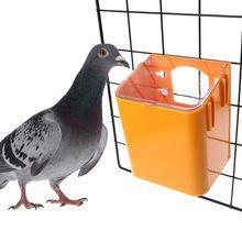 Кормушка для голубей для кормления грудью Пластик висит сервиз для напитков Еда диспенсер домашняя птица, попугай миска-контейнер поставок Пылезащитная C42