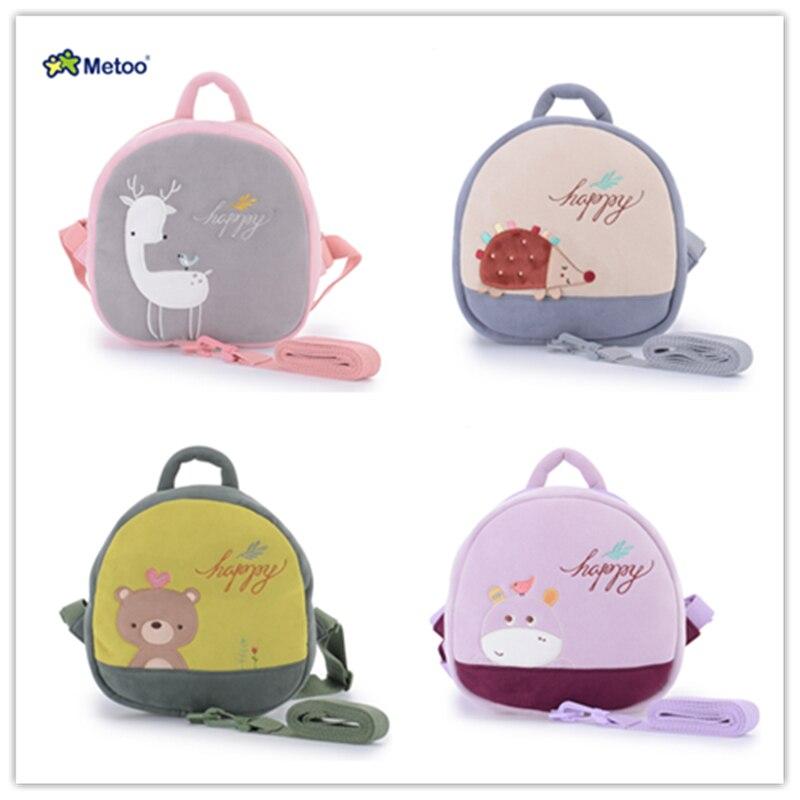 Orignal Metoo the gentle whisper children backpack cute little kids backpack kindergarten school bag lovely deer bear hippo