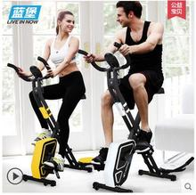 Blue Castle dynamic bicycle home super quiet fitness bicycle indoor foot fitness equipment sports car
