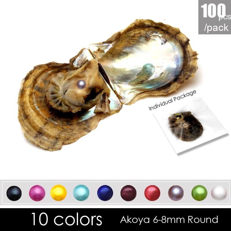 100 шт интересный подарок 6 8 мм круглый жемчуг akoya в устрице с вакуумной упаковкой, AAA класс натуральный морской жемчуг устрицы