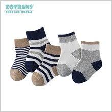 5 пара/лот, носки в полоску для маленьких мальчиков, 5 видов, мягкие хлопковые носки для младенцев, милые детские носки с рисунком для новорожденных мальчиков голубой и черный цвета