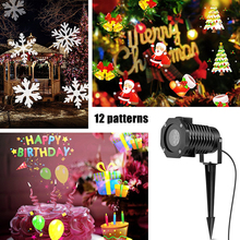 12 Slides RGBW LED Projector Light moving head outdoor indoor waterproof stage lighting effect for holiday party garden decor