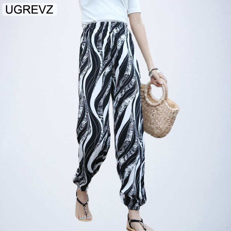 New Feminina Summer Wide Leg Pant Female Capris Pattern Trousers Womens Pants Casual Summer Baggy Pants Plus Size Harem Pants