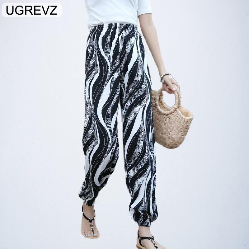New Feminina Summer   Wide     Leg     Pant   Female Capris Pattern Trousers Womens   Pants   Casual Summer Baggy   Pants   Plus Size Harem   Pants