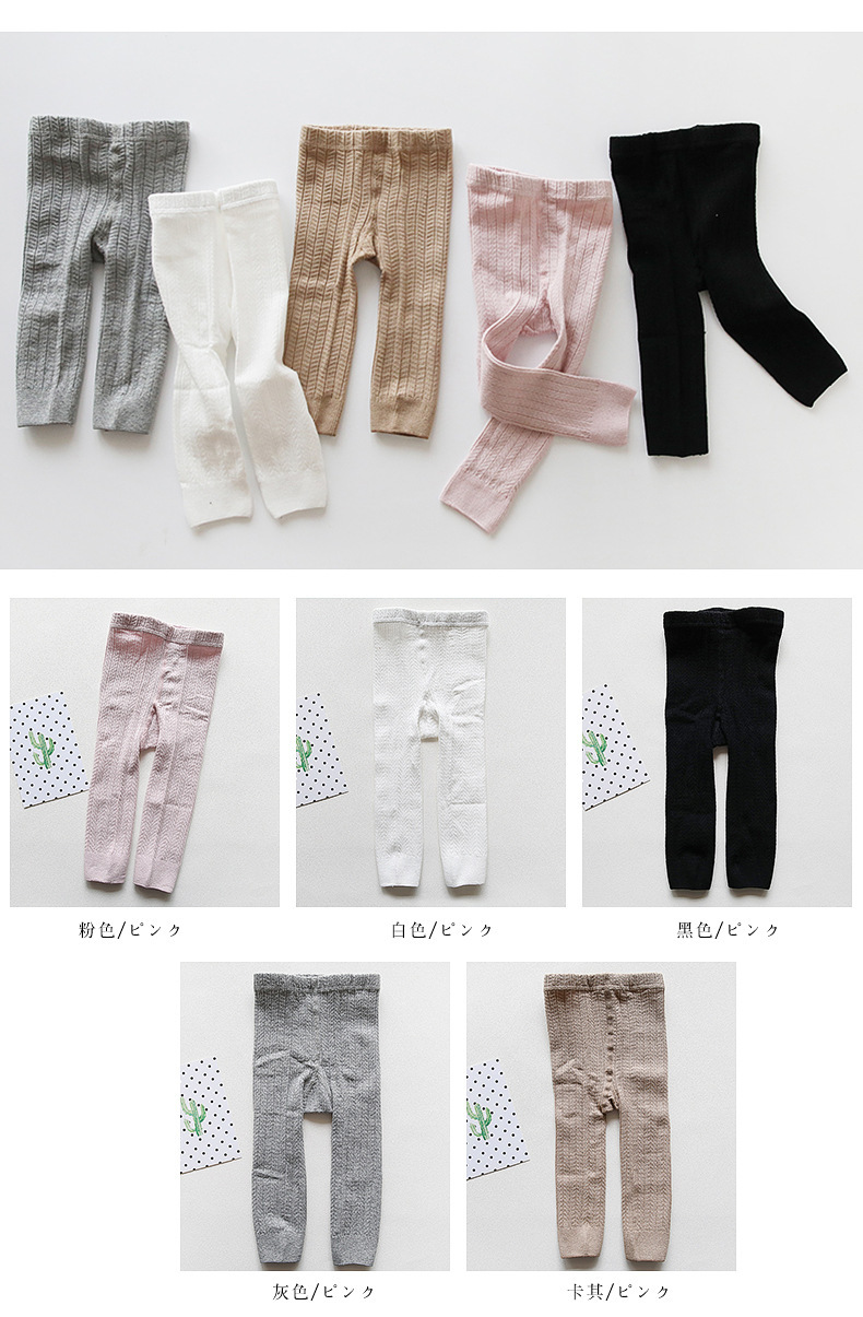 New Cotton Kids Leggings for Girls Autumn Winter Baby Girls Leggings Boys Pants Solid Children Trousers Baby Pants for 0-4 Years