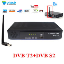 كامل HD DVB T2 S2 كومبو فك + واي فاي جهاز استقبال قمر صناعي دعم IKS Cccam يوتيوب Biss الأرضي الأقمار الصناعية كومبو Iptv صندوق التلفزيون