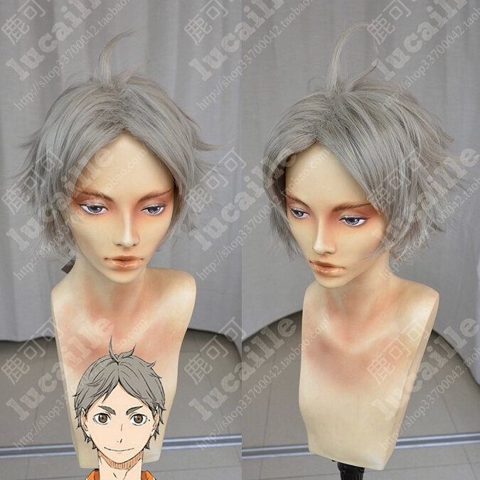 Top Wig Haikyuu Cosplay Wig Haikyuu Sugawara Koushi Short ...
