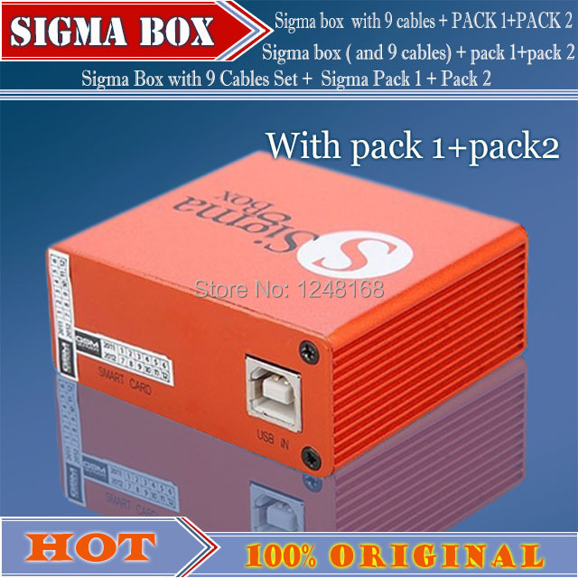 sigma box PACK 2 pack 1-a.jpg