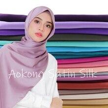 Однотонный однотонный Блестящий хиджаб, шарф, мусульманская шаль, мягкие шелковые на ощупь длинные мусульманские хиджабы, малайзийские атласные простые хиджабы