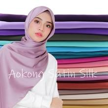 One piece solid plain shinny hijab scarf islam shawl head wraps soft silk feeling long muslim hijab malaysia satin plain hijabs