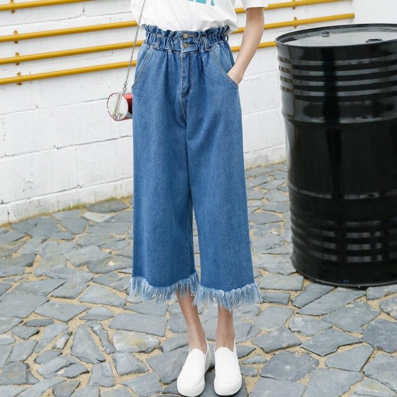 Kesebi 2017 Autumn Fashion Women Korean Style Wide Leg Pants Female High-waisted Tassel Ankle-length Denim Jeans JE232#939 women jeans autumn new fashion high waisted boyfriend street style roll up bottom casual denim long pants sp2096