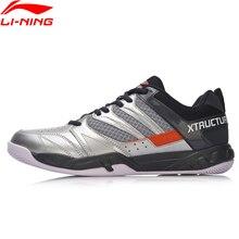Li-Ning/мужские кроссовки для бадминтона, профессиональная обувь для фитнеса, тренировочные кроссовки, удобная спортивная обувь с противоскользящей подкладкой, AYTN025 XYY069