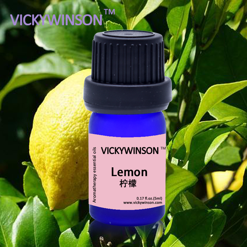 VICKYWINSON Lemon Essential Oils for Aromatherapy with Sweety Fragrance Popular Oil 5ml deodorization