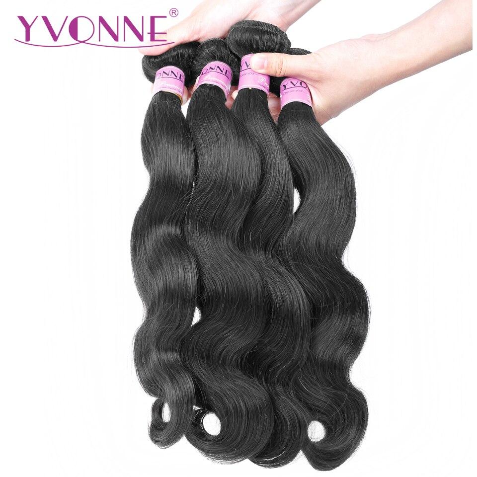 YVONNE бразильские тела волна девственные волосы 4 пучки натуральные волосы плетение натуральный цвет 8-28 дюйм(ов) ов) Бесплатная доставка