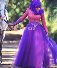 2016 Muslim Evening Dresses A-line High Collar Purple Tulle Lace Scarf Islamic Dubai Abaya Kaftan Long Evening Gown Prom Dress