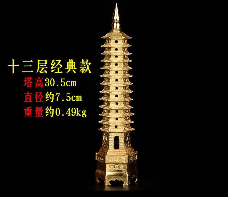 Bureau maison Protection-efficace Talisman maison Protection argent dessin 30 CM hauteur 13 étage pagode laiton statue - 3
