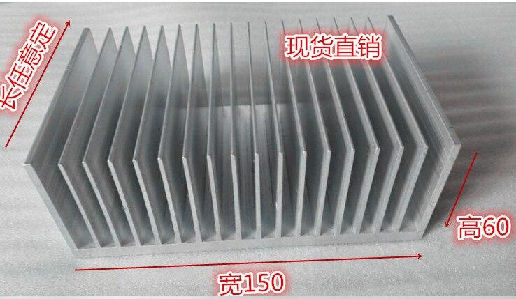 Rapide livraison gratuite électronique haute puissance en aluminium aileron largeur 150mm, haute 60mm, longueur 150mm radiateur 150*60*150mm radiateur personnalisé