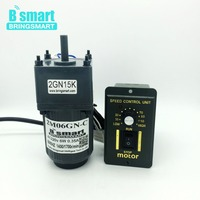 Bringsmart 2M06GN C AC 220V Gear Motor 6W Single phase Motor Reversible Mini Speed Regulation High Torque Gearbox Speed Control