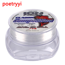 The Best Monofilament Nylon Fishing Line 50m Japan Material Not Bass Carp Fish Accessories Mainline 30