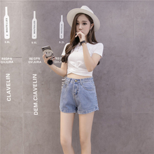 New fashion spring summer denim female short loosen slim jeans flanging  women