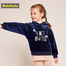 Balabala Toddler Girl Silky Velvet Fleece-Lined Hooded Sweatshirt with Sequin Kids Girls Pullover Hoodie Ribbing at Cuff and Hem(China)