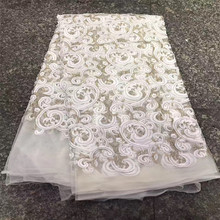 African Lace Fabric 2017 tulle mesh embroidered bright white wedding lace fabric with cording bridal gown lace new JY36-2