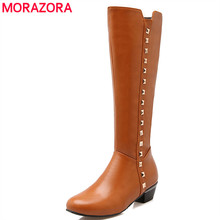 MORAZORA 2017 new fashion soft pu leather knee high boots thick heels rivets autumn winter women boots ladies shoes