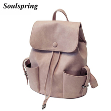Fashion String Pu Leather Backpack Women Bag New School Bag For Teenagers Backpacks Ladies Bag High Quality Mochilas Mujer 2017  недорго, оригинальная цена