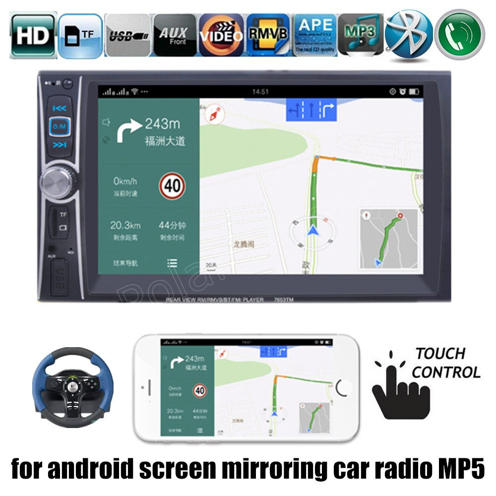 Car radio 2DIN 6.6 Inch Bluetooth video Touch Screen Stereo MP4 MP5 Player USB rear camera/DVR input steering wheel control
