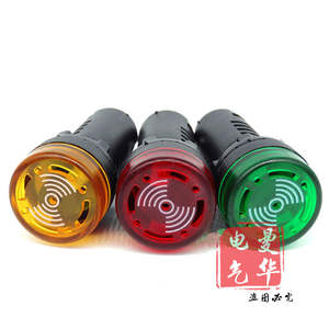 AD16-22SM Indicator light signal lamp Flash buzzer 12V 24V 110V 220V 22mm